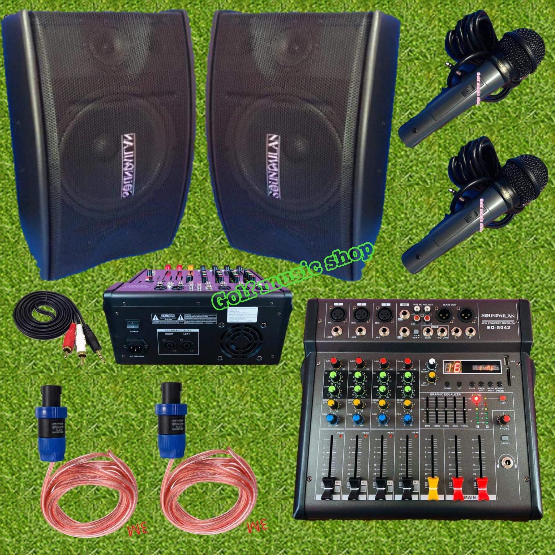 ชุดลำโพงคาราโอเกะ Karaoke G2 ตู้ลำโพงคาราโอเกะดอก10นิ้ว พร้อม เพาเวอร์มิกเซอร์ รุ่น Eq-5042 Amplifier Bluetooth Mp3 Usb Sd Card ชุดพร้อมใช้.