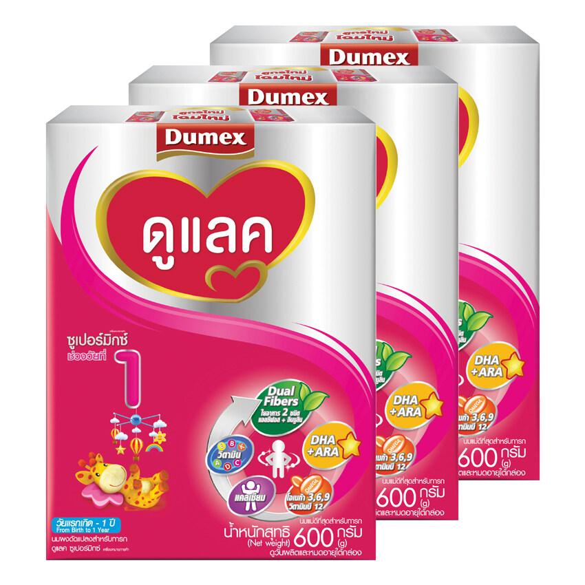ซื้อที่ไหน DUMEX ดูเม็กซ์ นมผงสำหรับเด็ก ช่วงวัยที่ 1 ดูแลค 600 กรัม (ทั้งหมด 3 กล่อง)