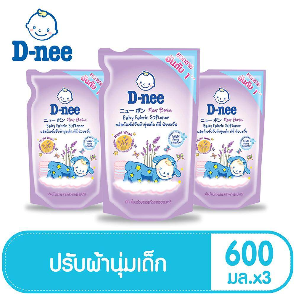 D-Nee น้ำยาปรับผ้านุ่ม ชนิดเติม 600 มล. สูตรซักกลางคืน (แพ็ค 3) By Lazada Retail D-Nee.
