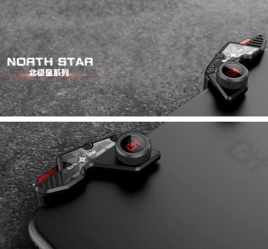 Chow จอยเกม Pubg Shooting Tap จอยยิง ปุ่มช่วยยิง เกมส์มือถือ (rules Of Survival ,pubg) รุ่น S8 North Star 1คู่.