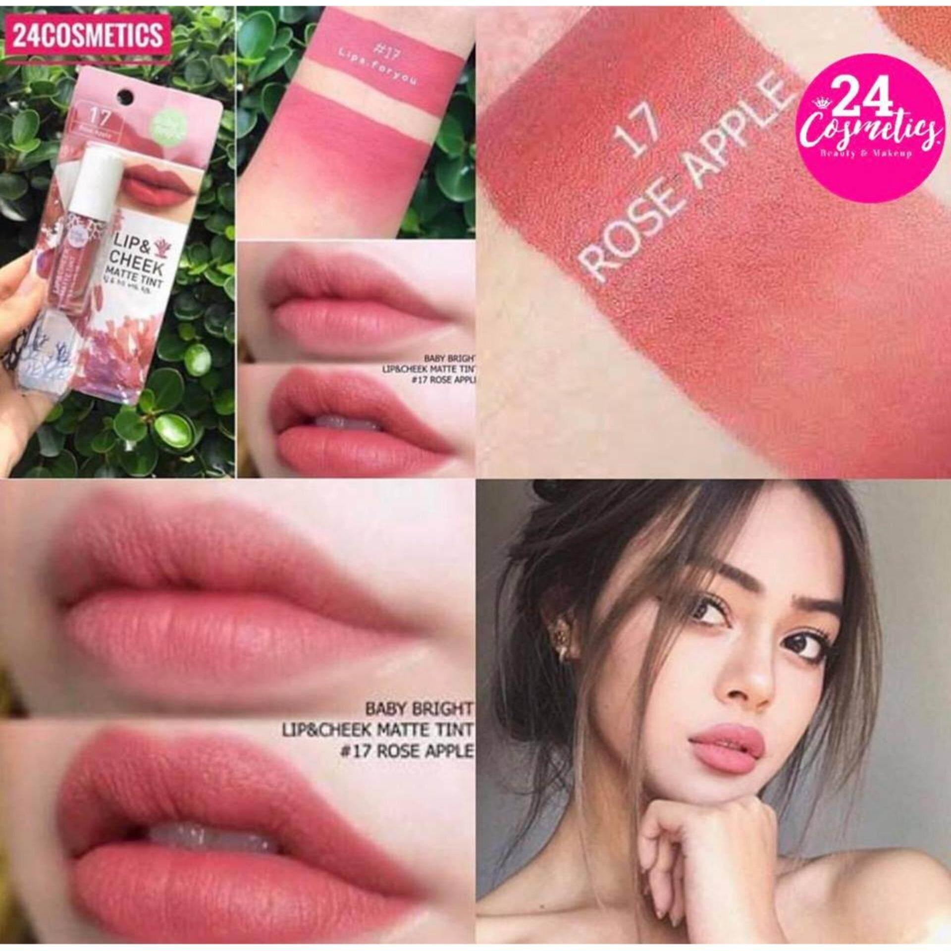 ลิปเบบี้ไบรท์ Baby Bright Lip เบอร์ 17 Rose Apple (เครื่องสำอาง,ลิปสติก,ลิป,ลิปแมท,ลิปจิ้มจุ่ม,ลิปทิน,ติดทน,ราคาถูก,ของแท้).