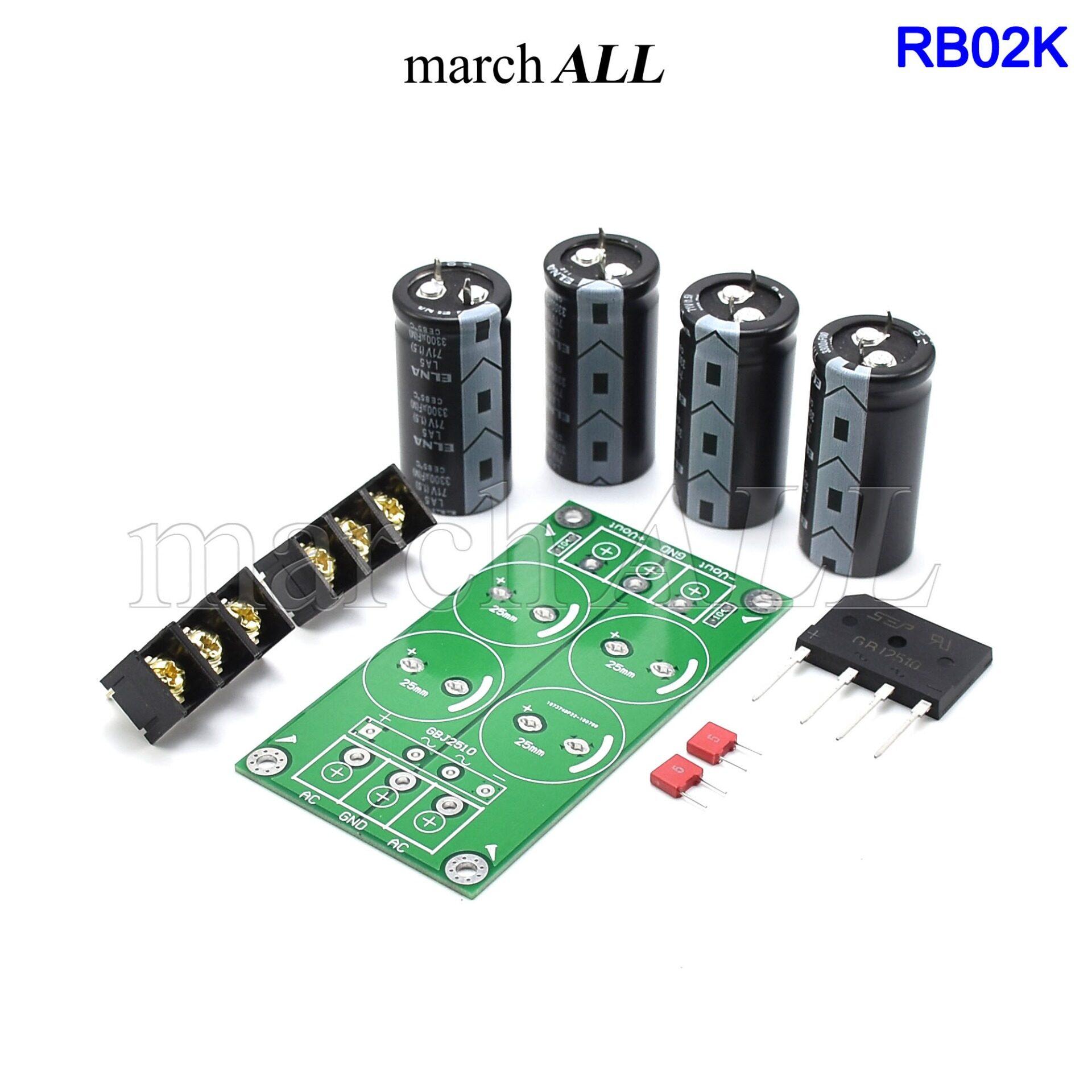 Marchall Rb02k ชุดคิท Kit บอร์ดจ่ายไฟ Dual Dc +- Ground บวก ลบ กราวด์ เพาเวอร์ซัพพลาย ดูออล ดีซี เร็กติไฟเออร์ เรียงกระแส กรอง C-Filter เป็นไฟ Dc Supply จากหม้อแปลง ใช้กับ บอร์ดไดร์741 แอมป์ ทุกวงจร อิเล็กฯ Amp ปรีแอมป์ กีต้าร์ Ac To Dc Rectifier Board.
