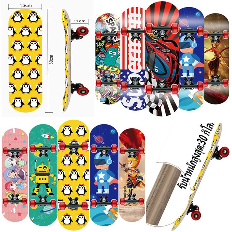 สเก็ตบอร์ด Skateboard สเก็ตบอร์ดเด็ก 3-8 ขวบ สเก็ตบอร์ด4ล้อ สเก็ตบอร์ดแฟชั่น คละลาย.