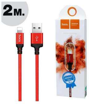 สายชาร์จ Hoco X14 For Lightning charging cable 2M iOS-