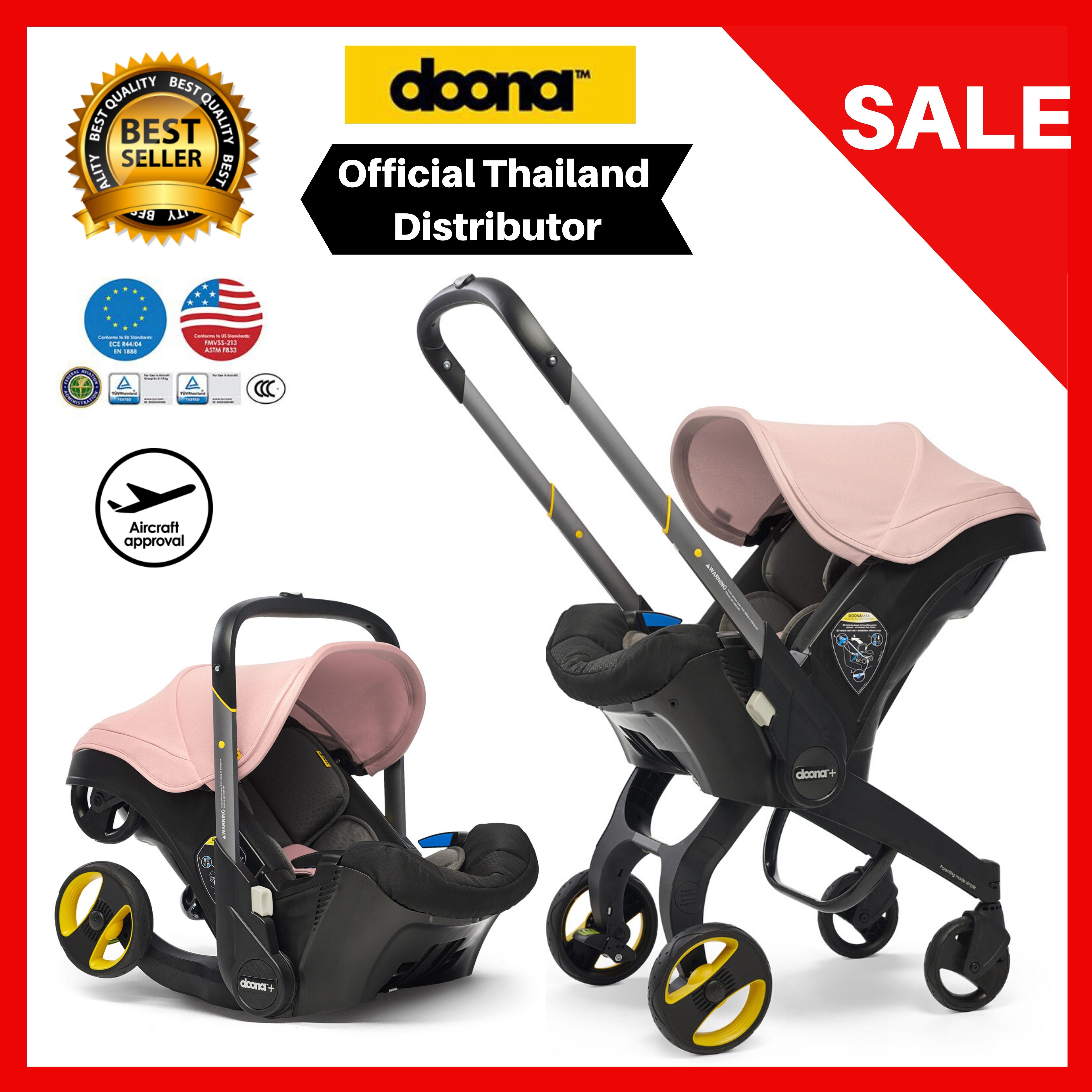 ราคา Doona รถเข็น คาร์ซีท ขายดี 4 in 1 สำหรับเด็กแรกเกิด Baby Car Seat to Stroller