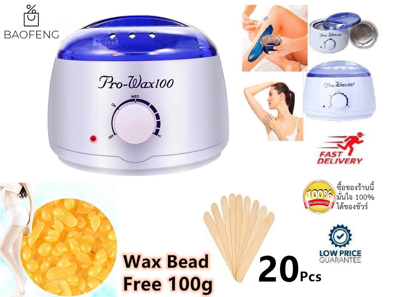 ProWax Wax Heater Machine Wax Warmer Wax Beans ขี้ผึ้งละลาย 100g/3.5oz Granules Hot Film Free-paper Hard Wax Bead + Adjustable Temperature Wax Heater + 20pcs Sticks for Face Underarms Arm Leg Bikini
