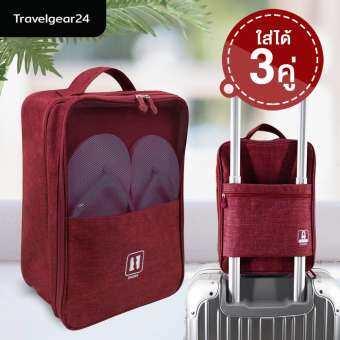 TravelGear24 กระเป๋ารองเท้า กระเป๋าใส่รองเท้า 3 คู่ Shoes Pouch Portable Shoes Organizer Shoes Bag - A0139-