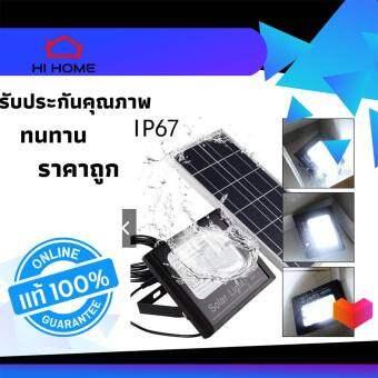 solar cell ไฟโซล่าเซลล์ 25W  โคมไฟสปอร์ตไลท์ รุ่น 42 SMD พร้อมรีโมท สว่างมาก  สปอตไลท์ Solar LED สปอตไลท์โซล่าเซลล์ solarcell โคมไฟพลังงานแสงอาทิตย์ โซล่าเซลล์ขนาดเล็ก โซล่าเซลล์ติดตั้งเอง โซล่า ไฟสนามพลังงานแสงอาทิตย์ โคมไฟสนามโซล่าเซลล์ solarcell