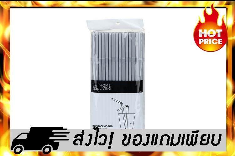 ((มาแรง)) หลอดงอสีเทา 21 ซม. (60 เส้น) Home Living  Hl  6021 Cg เครื่องครัว กระทะ เครื่องครัว ส แตน เล ส อุปกรณ์ เครื่องครัว หม้อ ส แตน เล ส ชุด เครื่องครัว ชุด ห้อง ครัว ราคา ถูก ชุด เครื่องครัว ส แตน เล ส หม้อ ส แตน เล ส ราคา ครัว ส แตน เล ส เครื.