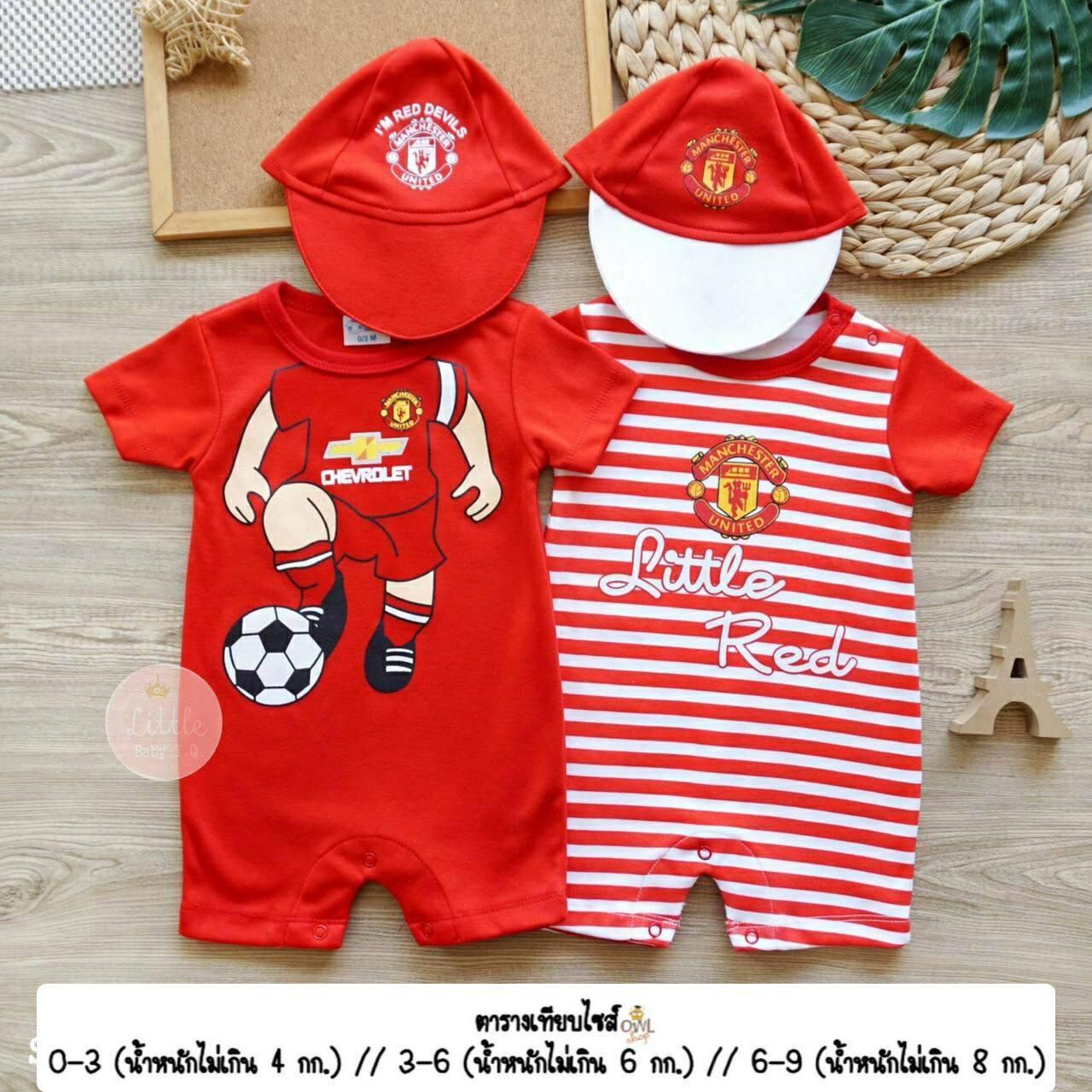 โปรโมชั่น บอดี้สูท ทีมแมนยู (แรกเกิด-8 กก.) ชุดเด็ก เสื้อผ้าเด็ก ชุดเด็กอ่อน ชุดเด็กแรกเกิด เสื้อผ้าเด็กแรกเกิด บอดี้สูทเด็ก mufc