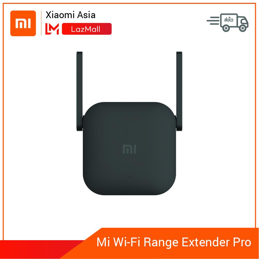 [global Version] Xiaomi Mi Wifi Amplifier Pro Wifi ตัวขยายสัญญาณ Wifi Repeater Pro เพิ่มประสิทธิภาพแรงขึ้น ไกลขึ้น.