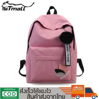 New Backpacks กระเป๋าเป้สะพายหลังแฟชั่น เพิ่มความเเข็งเเรง 2 เท่า!!! BY FEIYANA รุ่น XC-458-