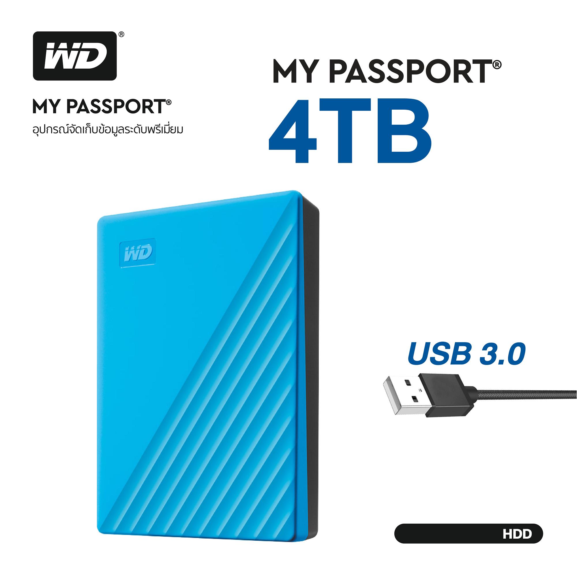 Wd My Passport 4tb, Blue, Usb 3.0, Hdd 2.5 ( Wdbpkj0040bbl-Wesn ) ( ฮาร์ดดิสพกพา Internal Harddisk Harddrive ).