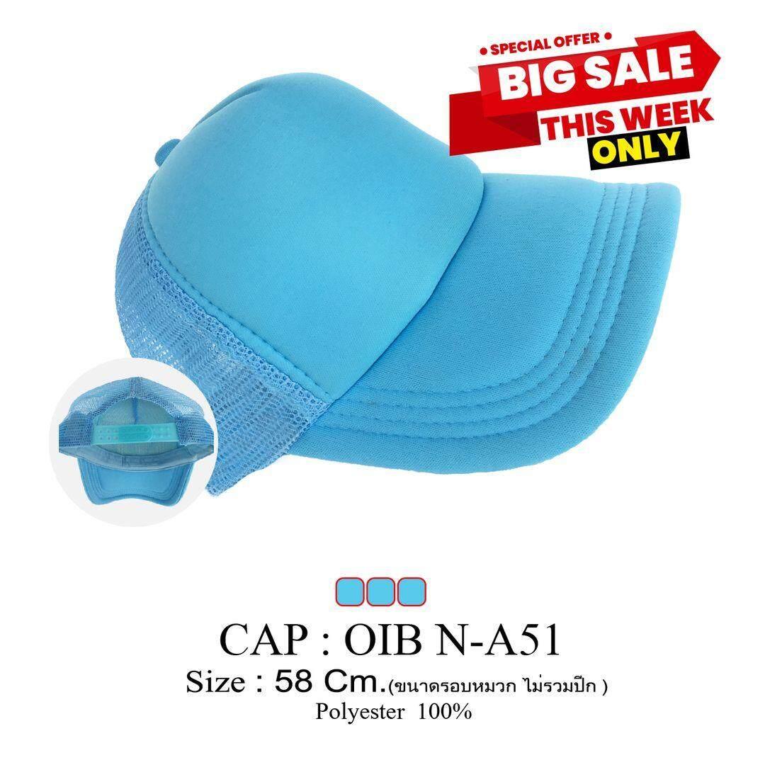 หมวกแก๊ปนักกีฬากันแดด ราคาสบายกระเป๋า สีฟ้าล้วน สำหรับ หมวกกีฬา สวมใส่สบาย
