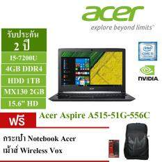"""Acer Notebook Aspire A515-51G-556C/i5-7200U/4GB/1TB/MX130 2GB/15.6""""HD"""