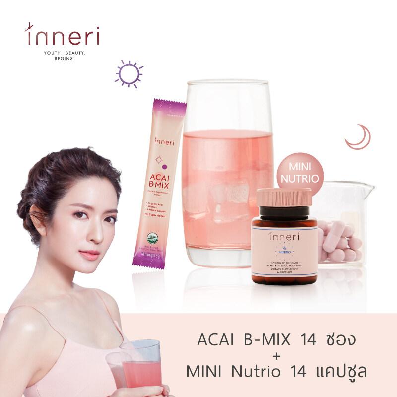 Day & Night Set :Inneri Acai B-Mix (อาซาอิ บี-มิกซ์) 14 ซอง และ Inneri Mini Nutrio (มินิ นูทริโอ้) 14 แคปซูล