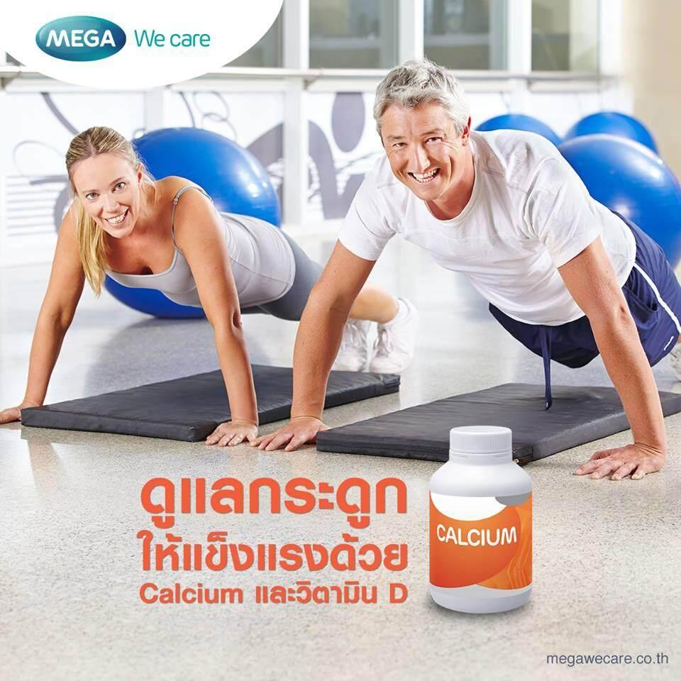 Image 4 for Mega We Care Calcium D  เมก้า วี แคร์ แคลเซียม ดี (60 แคปซูล) [2 กระปุก]