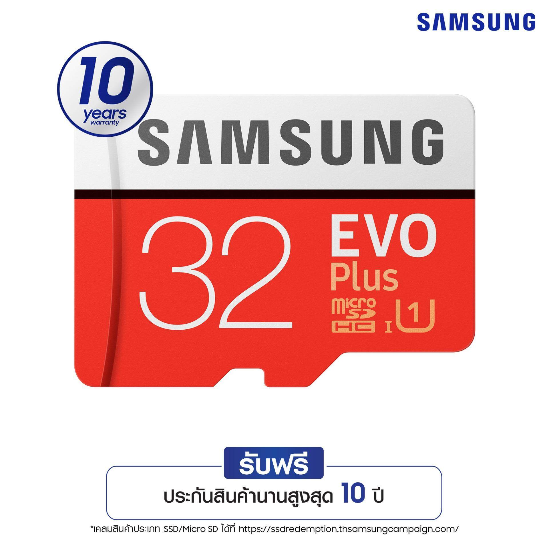 Samsung Microsd Card 32gb Evo Plus By Lazada Retail Samsung.