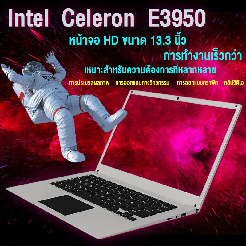 15.6inchสินค้าใหม่ Laptop Gaming Notebook Intel Core I7 /intel J4115/14inche3950/intel Core I5คอมพิวเตอร์ โน๊ตบุ๊ค Acer โน๊ตบุ๊ค ราคถูก โน๊ตบุ๊ค แรง ๆ โน๊ตบุ๊คเกมส์ Totalsolution.
