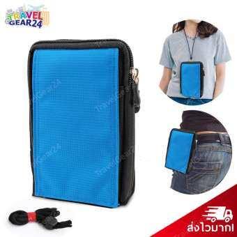 TravelGear24 กระเป๋าคาดเอว กระเป๋าใส่โทรศัพท์มือถือ Waist Bag (Blue/สีฟ้า) - A0471