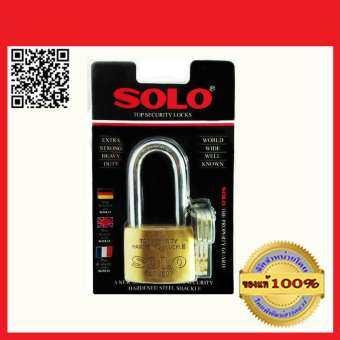 SOLO  กุญแจโซโล 50 มิล รุ่น 4507NL-50 รุ่นห่วงยาว สีทอง ของแท้ 100% ส่งฟรี-