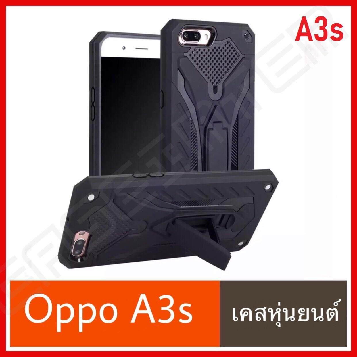 ⚡รัปประกันสินค้า⚡ !! Case Oppo A3s Oppo A5s Oppo A7 Oppo A1k เคสออปโป้ เคสหุ่นยนต์ มีขาตั้ง เคสกันกระแทก Tpu Case Case Oppo A3s A5s A7 A1k สินค้าใหม่.