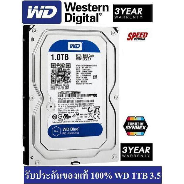 Western Digital Wd Blue 1tb Sata3 7200rpm Harddisk Hdd Desktop Pc ประกัน 3 ปี Synnexของใหม่ 100 % By Detect.