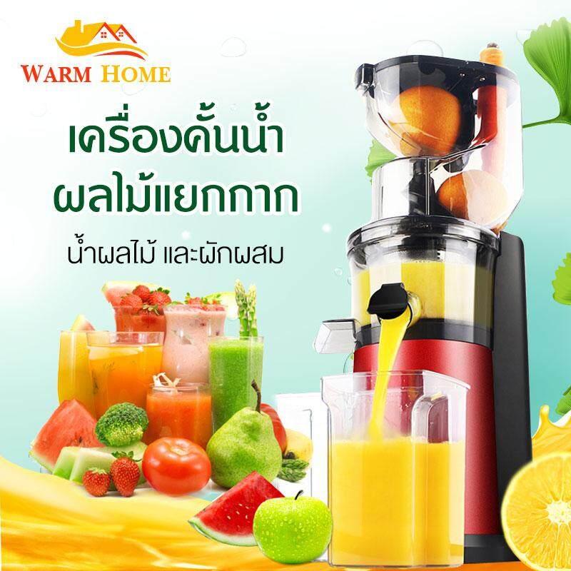 เครื่องคั้นน้ำผลไม้ คั้นน้ำผักและผลไม้ แบบแยกกาก เครื่องสกัดน้ำผลไม้ รุ่น Juice Extractor JD66