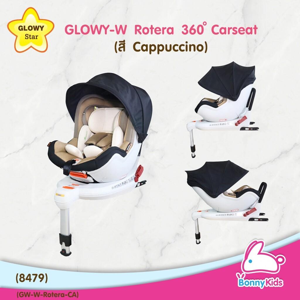 (13196) Glowy-W Rotera 360° Carseat คาร์ซีทสำหรับเด็กเล็ก ตั้งแต่แรกเกิด จนถึงน้ำหนัก 18 Kg. (สี Cappuccino).