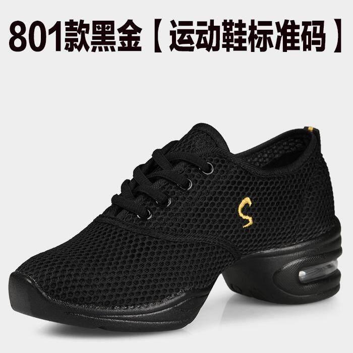 สีขาวระบำตามสแควร์รองเท้าเต้นรำหญิงพื้นรองเท้าอ่อนเด็กรองเท้าเต้นรำพื้นรองเท้าอ่อนเพิ่มความสูงสำหรับฤดูร้อนเพิ่มความสูงรองเท้าตาข่ายสำหรับผู้ชายฤดูร้อนรองเท้าสตรี By Taobao Collection.