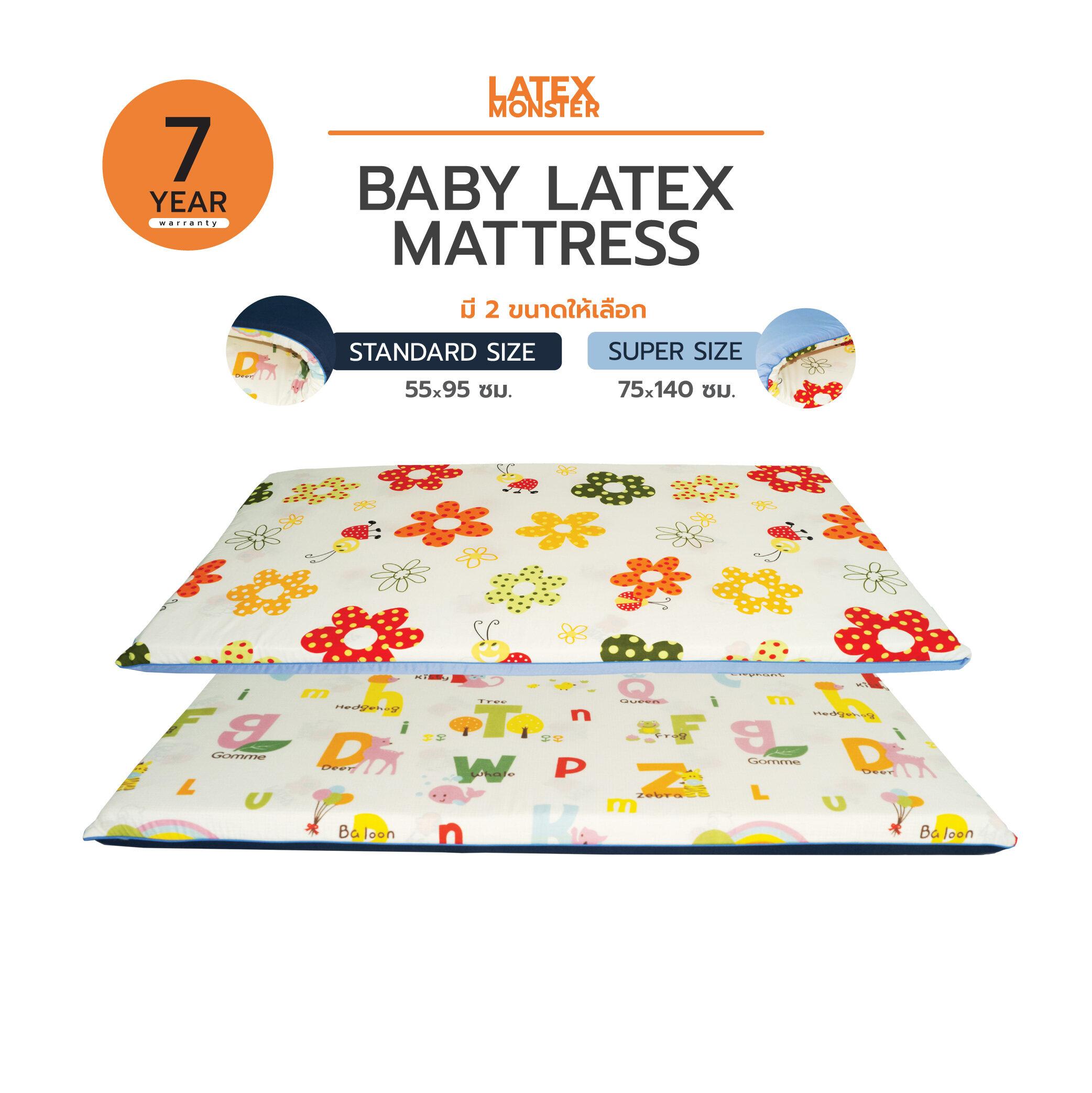 แนะนำ ที่นอนเด็กยางพาราแท้- เบาะนอนเด็กยางพาราแท้ ที่นอนยางพาราแท้สำหรับเด็ก มี 2 ขนาด 2 ความหนา (Baby Latex Mattress)
