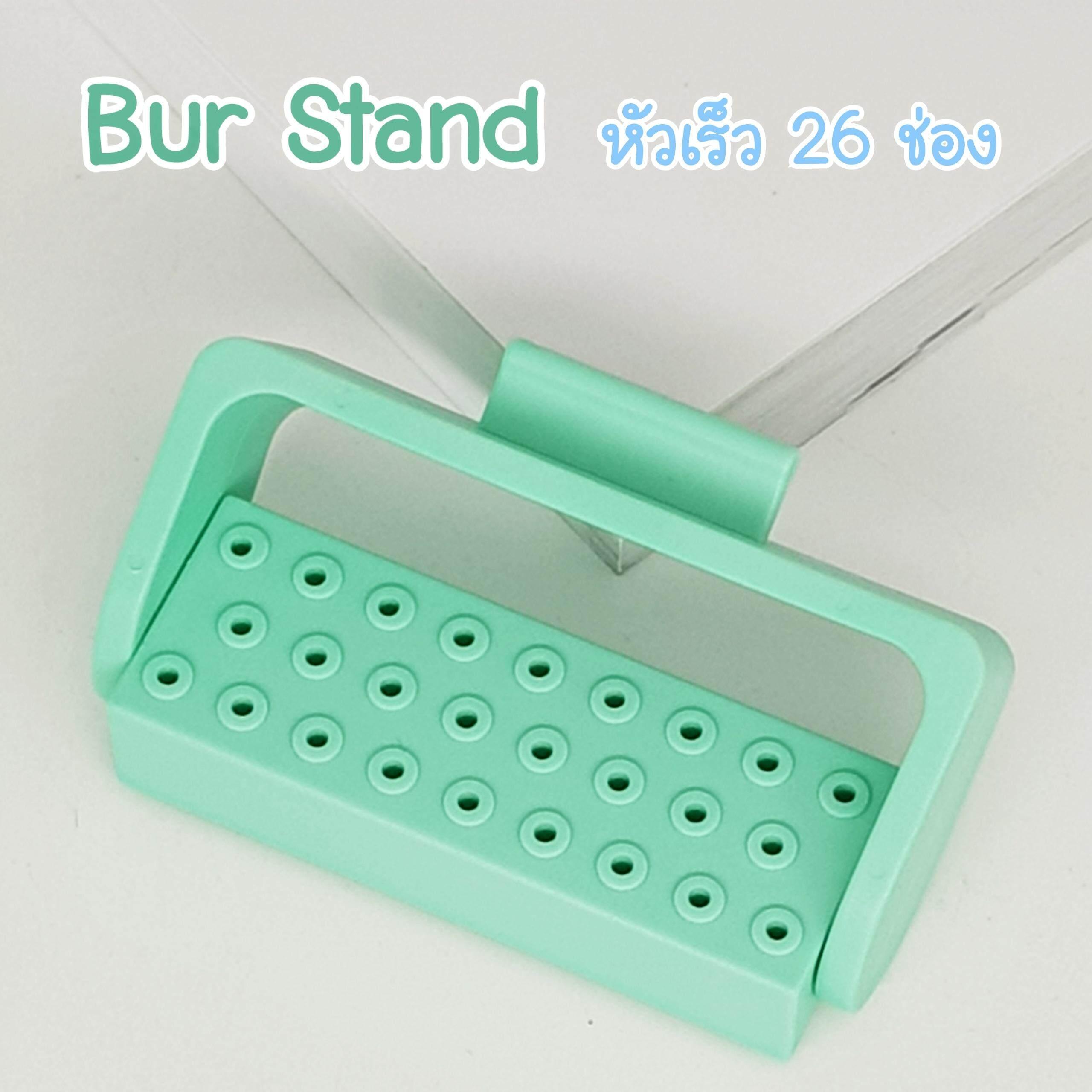 กล่องใส่หัวกรอ ทันตกรรม แบบ 26 ช่อง (หัวกรอเร็วทั้งหมด) สีเขียว Bur Stand 26 Slots Autoclaveable Green By Dentfordent.