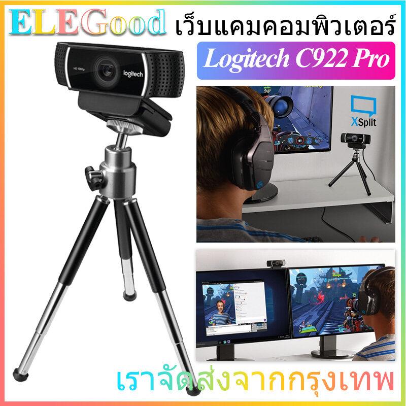 Logitech C922 Pro Stream Webcam ( กล้องเว็บแคม ) - Full Hd Video Streaming /stereo Mic / 78 องศา 1080p/30fps - 720p/60fps.