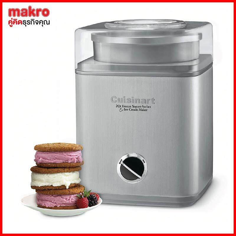 เครื่องทำไอศครีม (cuisinart Yogurt Sorbet & Ice Cream Maker) รุ่น Ice-30bc By Makro.