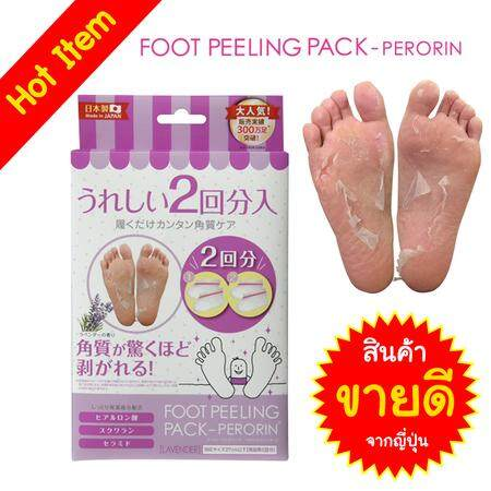 ถุงมาร์คเท้า By Kon Ruk Family.