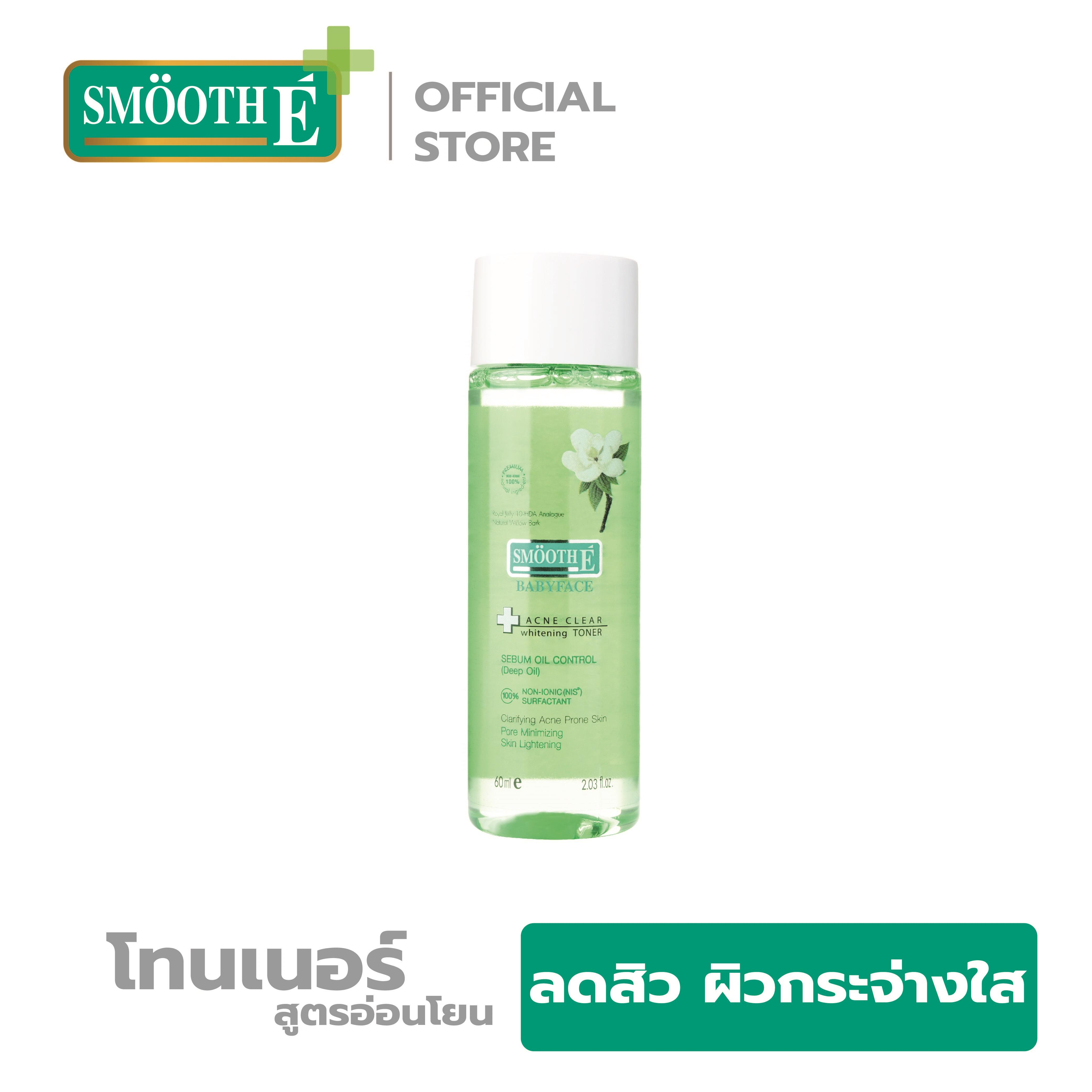 SMOOTH E ACNE CLEAR WHITENING TONER