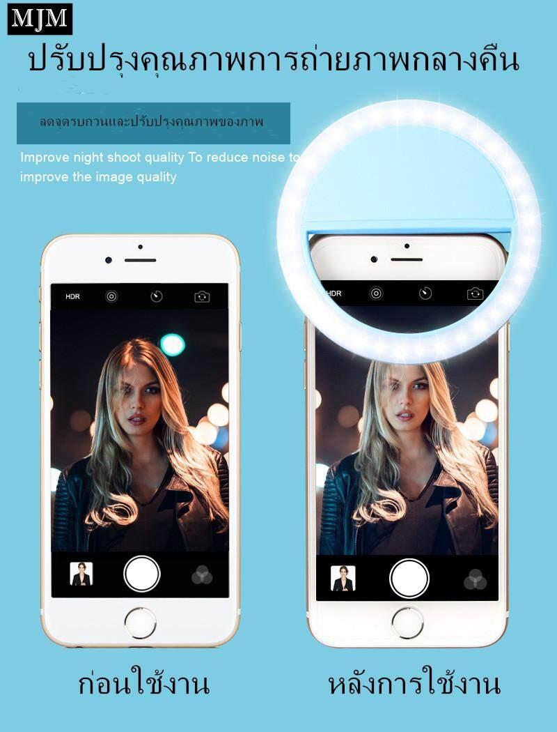 Mjm Selfie Ring Light ไฟเซลฟี่ หน้าเนียน วงแหวนเซลฟี่ Led แบบใช้ถ่าน Aaa.