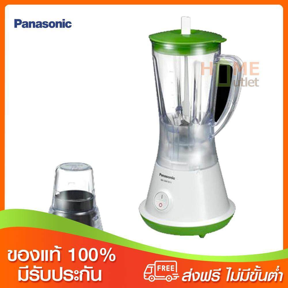PANASONIC เครื่องปั่นน้ำผลไม้ 1 ลิตร สีเขียว รุ่น MX-GM1011 GREEN