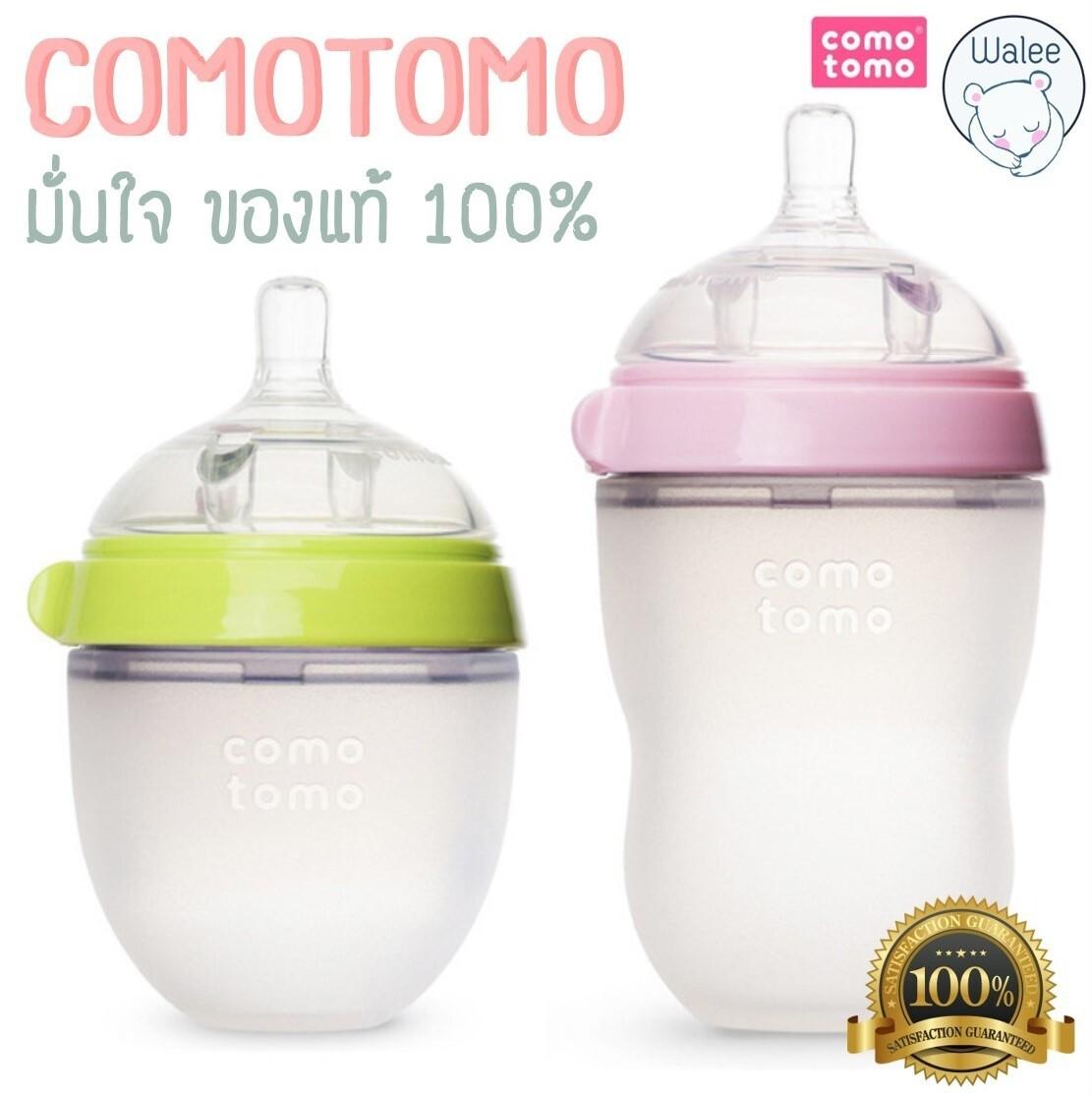 แนะนำ COMO TOMO ขวดนม ขวดนมพร้อมจุกนมซิลิโคน ขนาด 5oz/150ml / 8oz./250ml ขวดนมเสมือนเต้านมแม่ จุกนมนิ่ม บีบได้ คอขวดกว้าง ของแท้100% ของแท้ ขวดนม จุกนม ปลอดภัย