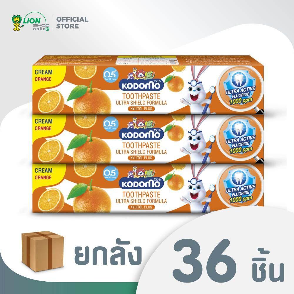 ราคา KODOMO ยาสีฟันเด็ก โคโดโม ชนิดครีม สูตรอัลตร้า ชิลด์ กลิ่นส้ม 40 กรัม 36 หลอด (ยกหีบ)