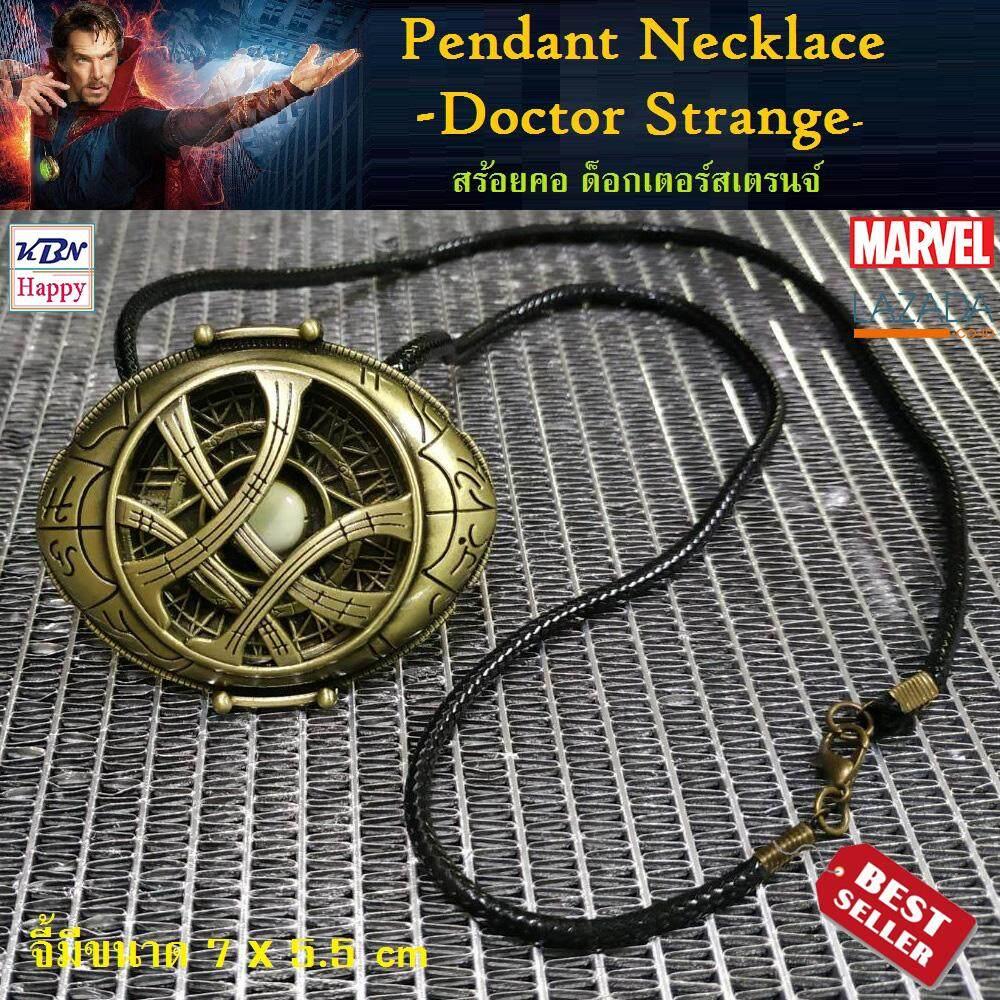 Pendant Necklace Doctor Strange Marvel จี้สร้อยคอ ด็อกเตอร์สเตรนจ์ จากเรื่องอเวนเจอร์ มาเวล.