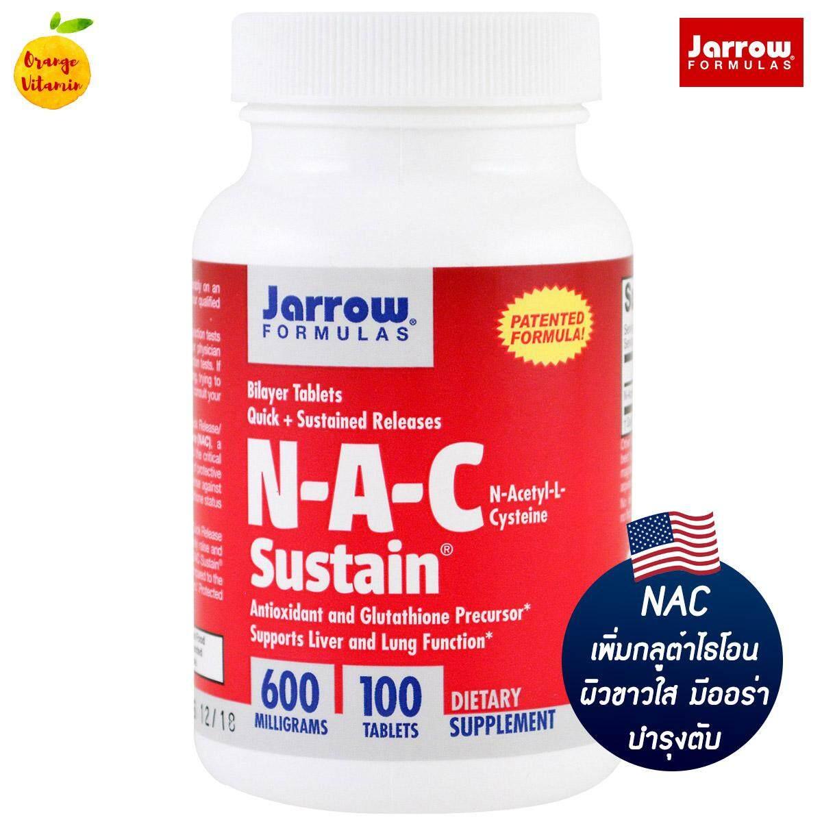 Jarrow Formulas, N-A-C Sustain, N-Acetyl-L-Cysteine, 600 mg, 100 Tablets NAC อะเซทิลซิสเทอีน ผิวขาว กระจ่างใส มีออร่า กลูต้าผิวขาว เพิ่มกลูต้าไธโอน glutathione บำรุงตับ