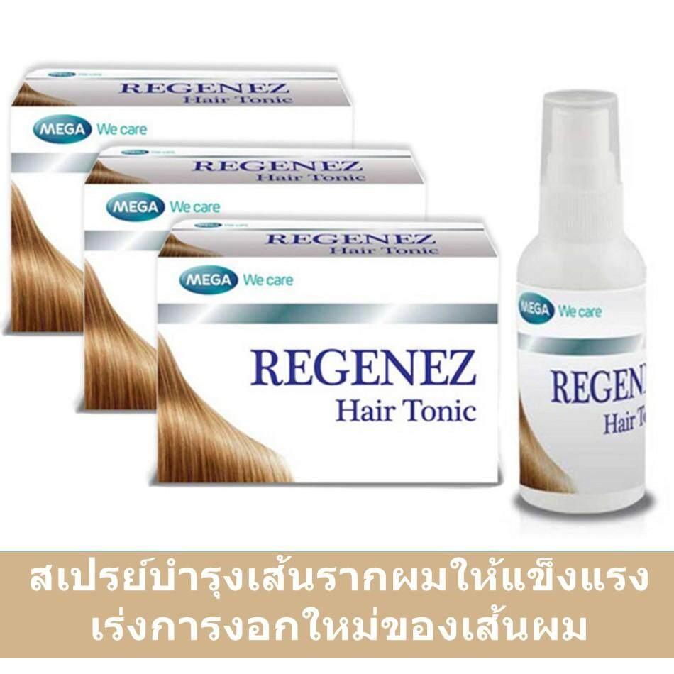 Regenez Hair Tonic 3กล่องถูกกว่า