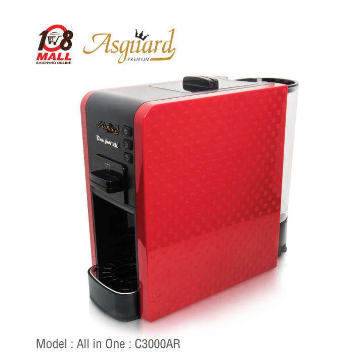 ASGUARD เครื่องชงกาแฟสดแคปซูล  – All In One รุ่น C3000A