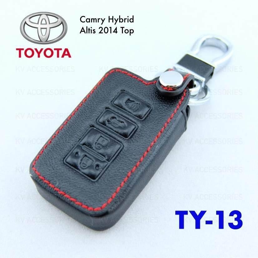 ซองหนังชุดใส่กุญแจรถ Toyota- Camry Hybrid , Altis 2014 Top By Facai.shop.