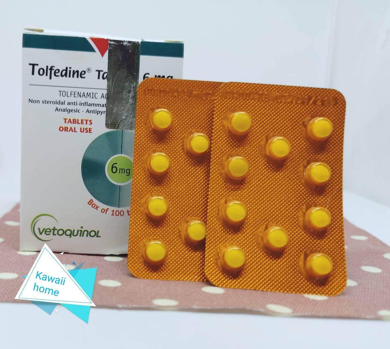 (ae02) Tolfedine 6 Mg โทฟีดีน ยาบรรเทาปวด ลดไข้ สำหรับลูกสุนัขและแมวโดยเฉพาะ (แบ่งขาย 2 แผง จำนวน 20 เม็ด) หมดอายุ 01/2021.