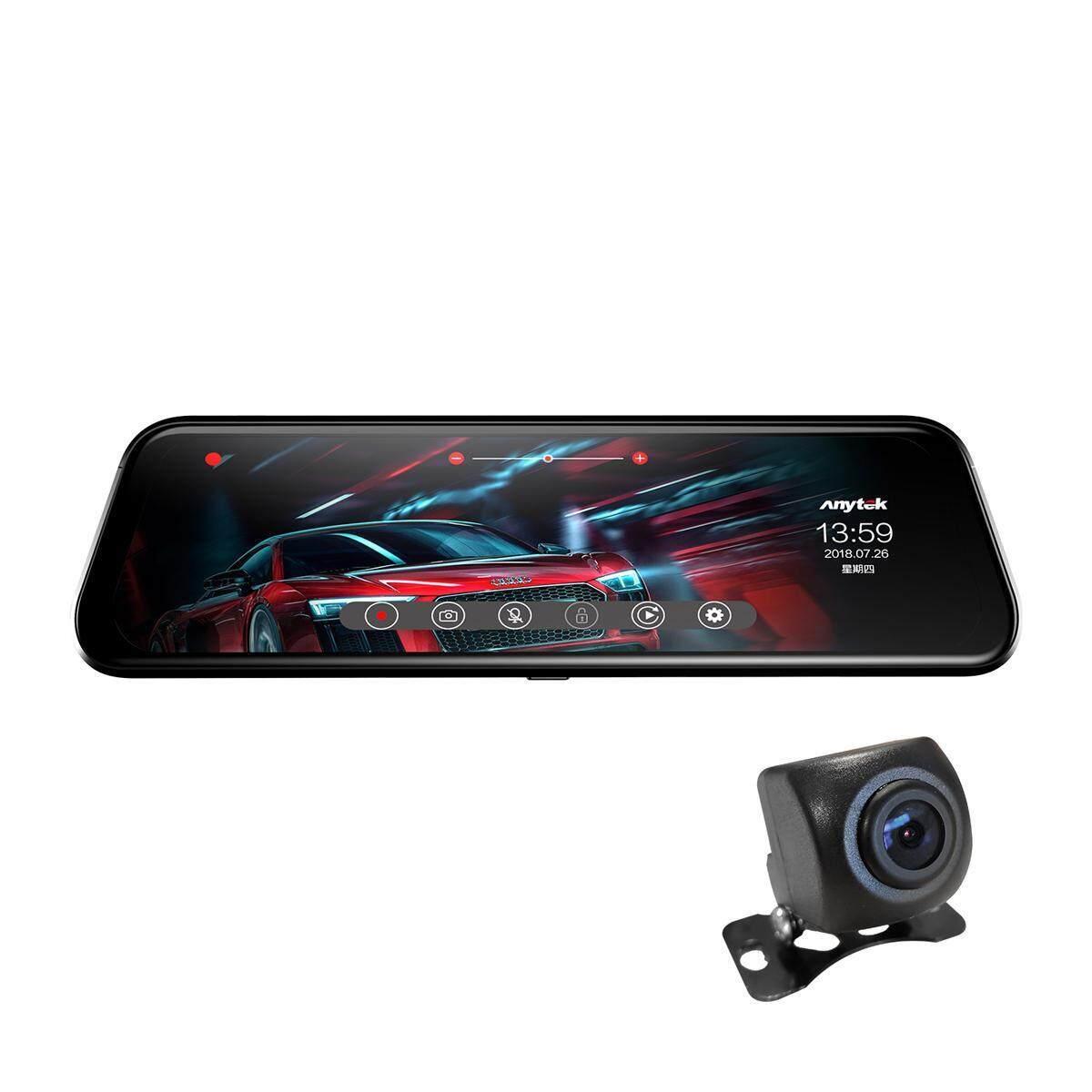 Anytek T12 + 9.66 นิ้วหน้าจอสัมผัส หน้า1080 P หลัง 720 P Dual เลนส์กล้อง Dvr กระจกมองหลัง Night Vision Dash Cam Video Recorder G - Sensor มีภาษาไทย รุ่นใหม่ล่าสุด ราคาถูกที่สุดในประเทศไทย.