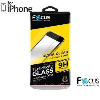 ฟิล์มกระจก ไม่เต็มจอ Focus Ultra Clear (ของแท้ 100%) สำหรับ iPhone 5 / 5s / 5c 6 / 6s / 6 Plus / 6s Plus / 7 / 8 / 7 Plus / 8 Plus / X / XS / XR / XS MAX-