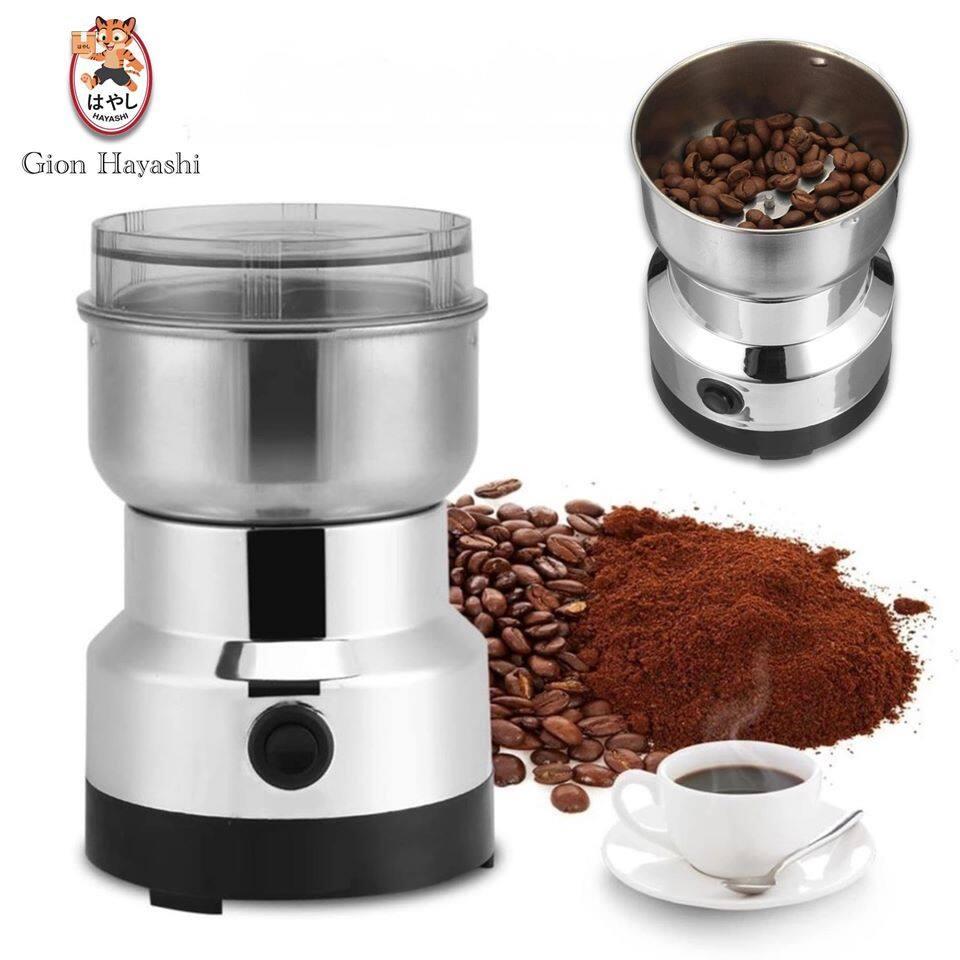 Gion - เครื่องบดกาแฟ เครื่องบกกาแฟไฟฟ้า จำนวน 1 เครื่อง.