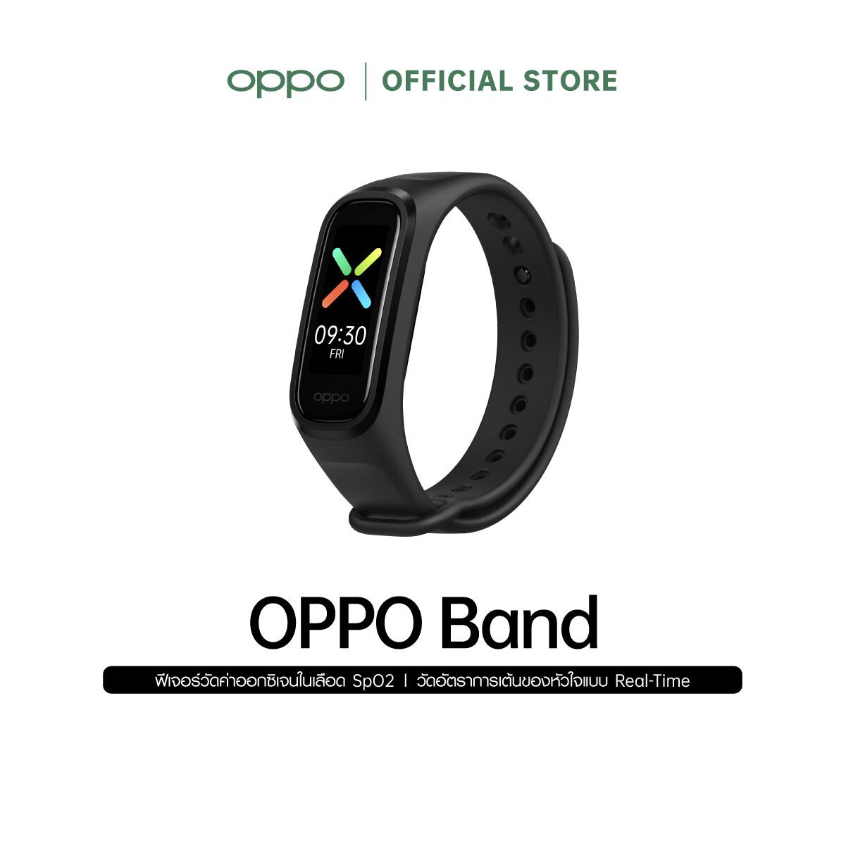 [new] Oppo Band สายรัดข้อมืออัจฉริยะ หน้าจอ 1.1 นิ้ว 16 Mb รับประกัน 12 เดือน.